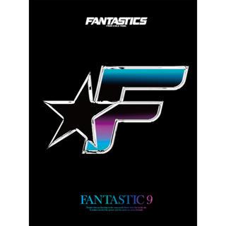 エグザイル トライブ(EXILE TRIBE)のFANTASTICS 1st Album FANTASTIC 9 CD +DVD(その他)