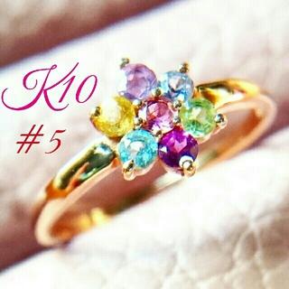 k10 PG  花 アミュレット リング(リング(指輪))