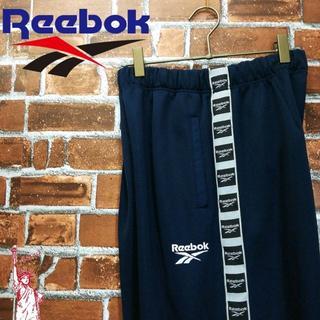 リーボック(Reebok)の【ロゴテープ】【刺繍ロゴ】リーボック☆トラックパンツ ジャージ(その他)