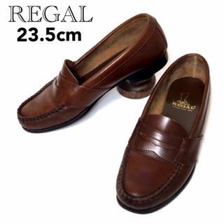 REGAL - REGAL リーガル 23.5cm ローファー 茶 ブラウン