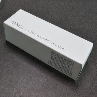 FANCL - ◼️新品未使用◼️FANCL 洗顔パウダー
