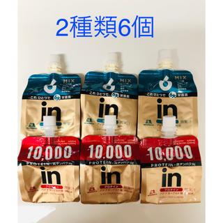 モリナガセイカ(森永製菓)のinゼリー プロテイン10000 3個&ミックス6大栄養素 3個  合計6個(プロテイン)