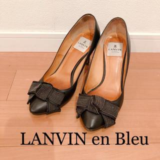 ランバンオンブルー(LANVIN en Bleu)のLANVIN en Bleu リボンパンプス(ハイヒール/パンプス)