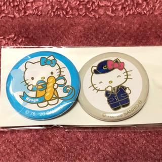 ハローキティ(ハローキティ)の非売品 ハローキティー新幹線兵庫缶バッチ(ノベルティグッズ)