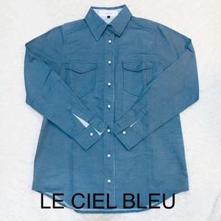ルシェルブルー(LE CIEL BLEU)のルシェルブルー LE CIEL BLEU シャツ(シャツ/ブラウス(長袖/七分))