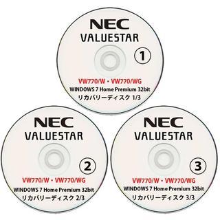 エヌイーシー(NEC)のNEC VALUESTAR VW770/WG 32bit リカバリーディスク(その他)