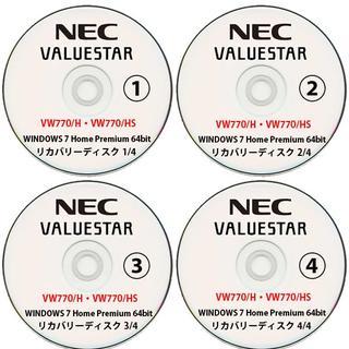 エヌイーシー(NEC)のNEC VALUESTAR VW770/HS 64bit リカバリーディスク(その他)