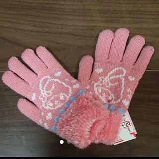 シマムラ(しまむら)のマイメロディ 手袋(手袋)