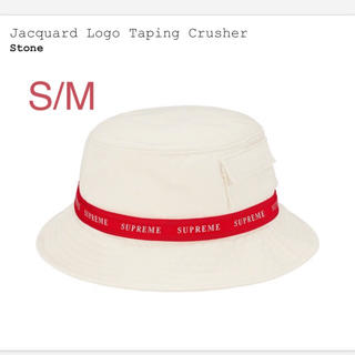 Supreme - Jacquard Logo Taping Crusher