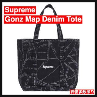 シュプリーム(Supreme)のGonz Map Denim Tote(トートバッグ)