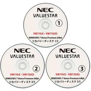 エヌイーシー(NEC)のNEC VALUESTAR VW770/ES 64bit リカバリーディスク(その他)
