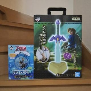ゼルダの伝説 セット(アニメ/ゲーム)