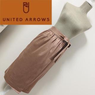 ユナイテッドアローズ(UNITED ARROWS)のユナイテッドアローズ ラップ風ミモレ丈スカート(ロングスカート)
