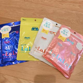 lululun♡ルルルン♡フェイスマスク 保湿 美白 福袋 パック♡メディヒール(パック/フェイスマスク)