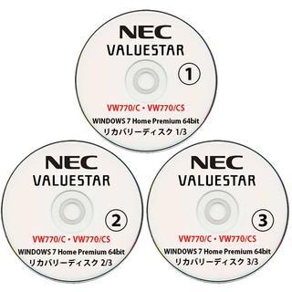 エヌイーシー(NEC)のNEC VALUESTAR VW770/CS 64bit リカバリーディスク(その他)