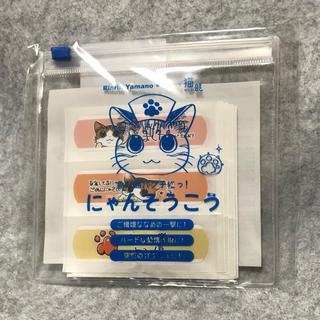 フェリシモ(FELISSIMO)の【新品】フェリシモ 猫部  にゃんそうこう(日用品/生活雑貨)