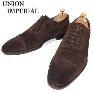 リーガル(REGAL)の【UNION IMPERIAL】約26.5cm ビジネスシューズ 革靴 メンズ(ドレス/ビジネス)