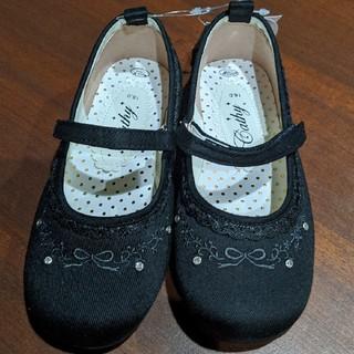 マザウェイズ(motherways)の新品未使用 フォーマルシューズ フォーマル靴 18cm(フォーマルシューズ)