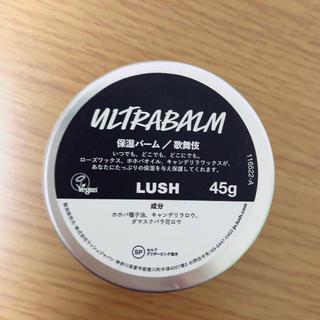ラッシュ(LUSH)のLUSH 歌舞伎 保湿バーム Ultrabalm(フェイスクリーム)