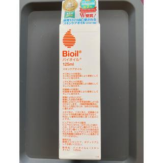 バイオイル(Bioil)のバイオイル 125ml(ボディオイル)
