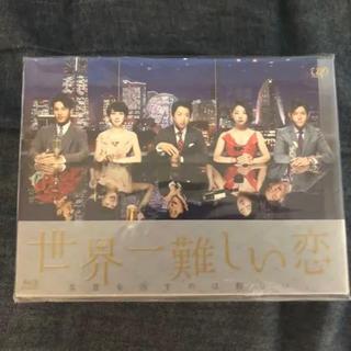 アラシ(嵐)の世界一難しい恋 Blu-ray(TVドラマ)