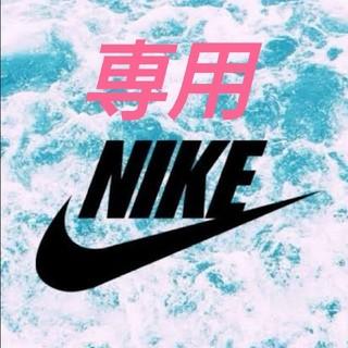NIKE - 新品 NIKE AIR XL パーカー ナイキ