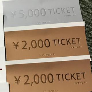 スコットクラブ(SCOT CLUB)の★スコットクラブ系列/金券(ショッピング)