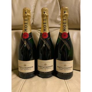 モエエシャンドン(MOËT & CHANDON)のモ・エ・シャンモエドン(Moët & Chandon)送料込み 三本セット(シャンパン/スパークリングワイン)