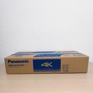 Panasonic - 【新品・送料無料】パナソニック ブルーレイレコーダー DMR-BCW1060