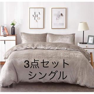 ZARA HOME - ベッドカバー 3点セット