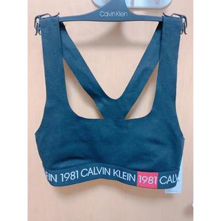 カルバンクライン(Calvin Klein)のCalvin Kleinブラレット(ブラ)