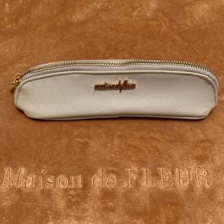 Maison de FLEUR - 《期間限定値下げ中》Maison de FLEUR ロゴペンケース
