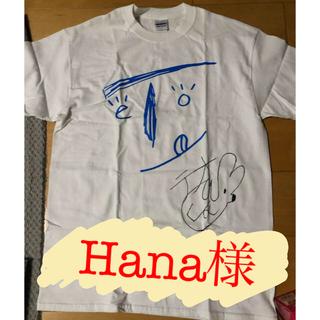 テオくん  サイン入りTシャツ(Tシャツ)