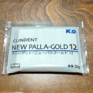 K.O 金パラ CLINDENT NEW PALLA-GOLD 12 (その他)