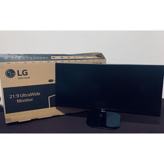 LG Electronics - (付属品完備)LGウルトラワイドモニター 29インチ29UM58-P