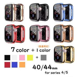 アップルウォッチ(Apple Watch)のApple Watch アップルウォッチ series4/5 保護ケース カバー(腕時計(デジタル))