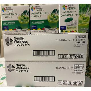 ネスレ(Nestle)のウェルネススムージー ケール&フルーツ 15杯分 9箱 計135杯分(青汁/ケール加工食品)