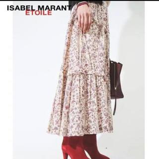 イザベルマラン(Isabel Marant)のイザベルマラン 今期ティアードスカート(ロングスカート)