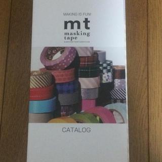 エムティー(mt)のmt カモ井加工紙 カタログ(非売品)2011(テープ/マスキングテープ)