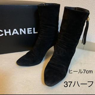 シャネル(CHANEL)のシャネル ショートブーツ(ブーツ)