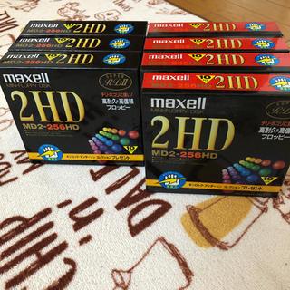 マクセル(maxell)のmaxell 5インチフロッピーディスクMD2-256HD 7箱セット(70枚)(PC周辺機器)
