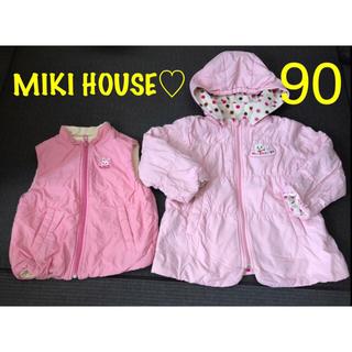 mikihouse - MIKI HOUSE ミキハウス♡うさこちゃん ダウンジャケット アウター 90