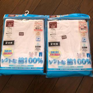 シマムラ(しまむら)のしまむら 男児ランニング 150 新品未開封 (下着)