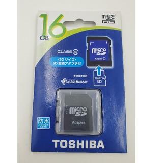 トウシバ(東芝)の東芝【TOSHIBA】 SDカード変換アダプタ(PC周辺機器)