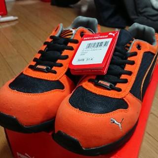 プーマ(PUMA)のプーマ安全靴 新品未使用 です。27cm(その他)
