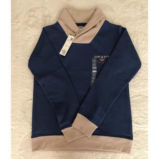 イッカ(ikka)の【新品】ikka ショールカラートレーナー  サイズ160(Tシャツ/カットソー)