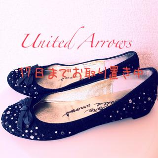 ユナイテッドアローズ(UNITED ARROWS)のユナイテッドアローズ ペタンコ靴22cm(ハイヒール/パンプス)
