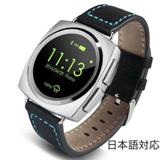 【日本語対応】2020 売れ筋スマートウォッチ〔iPhone&Android対応(腕時計(デジタル))