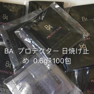POLA - BA  プロテクター 日焼け止め  0.6g×100包