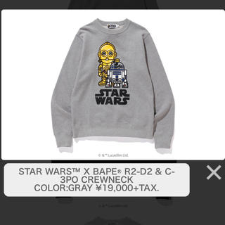 A BATHING APE - bape × star wars baby milo A BATHING APE